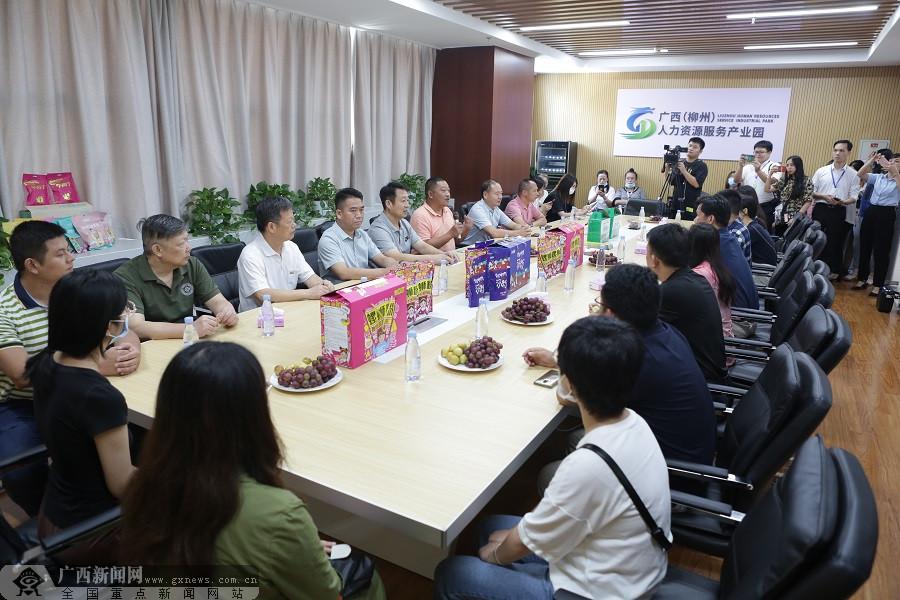 【广西双拥行】柳州市爱国拥军促进会:让退役军人找到家的感觉