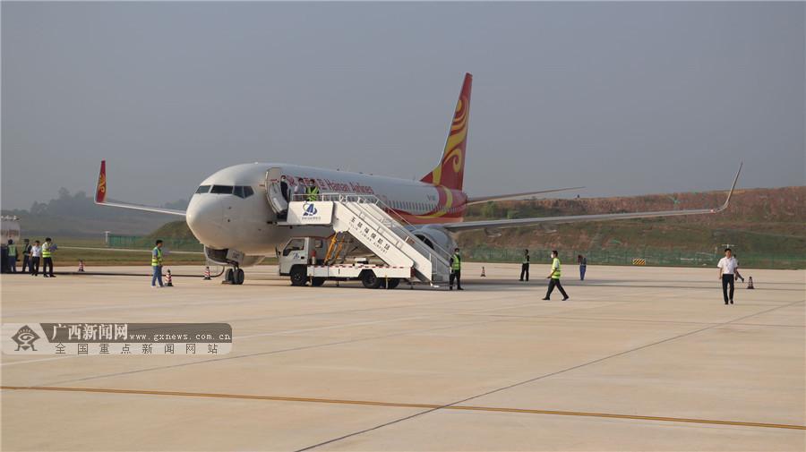 8月29日焦點圖:首航升空!玉林福綿機場正式通航