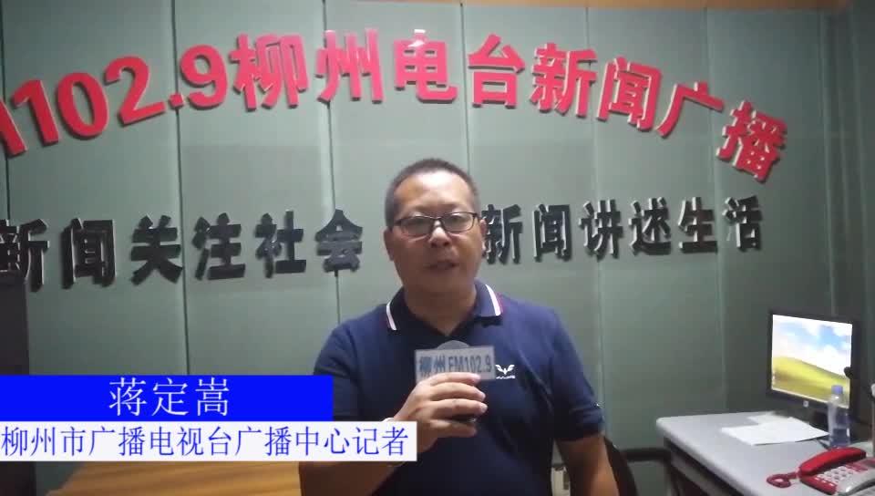 """柳州市广播电视台记者蒋定嵩 为""""双拥行""""打call"""