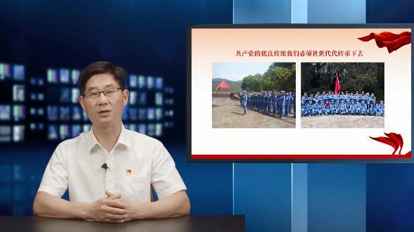 贺州党史与红色基因传承