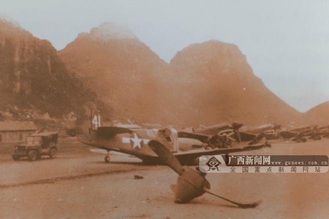 图为驻桂林的美国陆军第14航空队23战斗机大队第74中队。(广西壮族自治区档案馆供图)