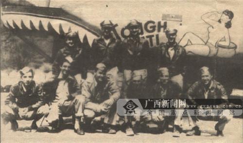 飞虎队编号为40783号的B-24远程轰炸机于1944年8月31日轰炸停泊于台湾的日军军舰后,返航时因柳州基地遭日军轰炸,改飞桂林秧塘机场途中而神秘失踪。1996年10月,潘奇斌、蒋军在桂林黑山崖原始丛林中采药,意外发现一架战机残骸,后确认是40783号。图为机组飞行员合影。(广西壮族自治区档案馆供图)