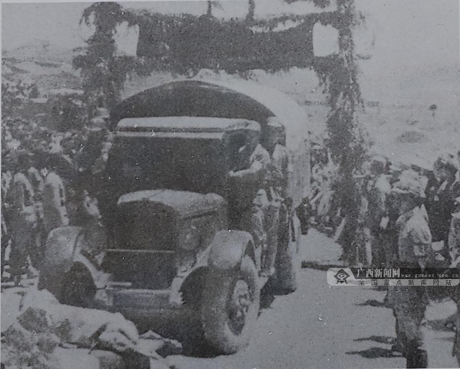 图为1945年5月南宁光复,民众欢呼。(广西壮族自治区档案馆供图)