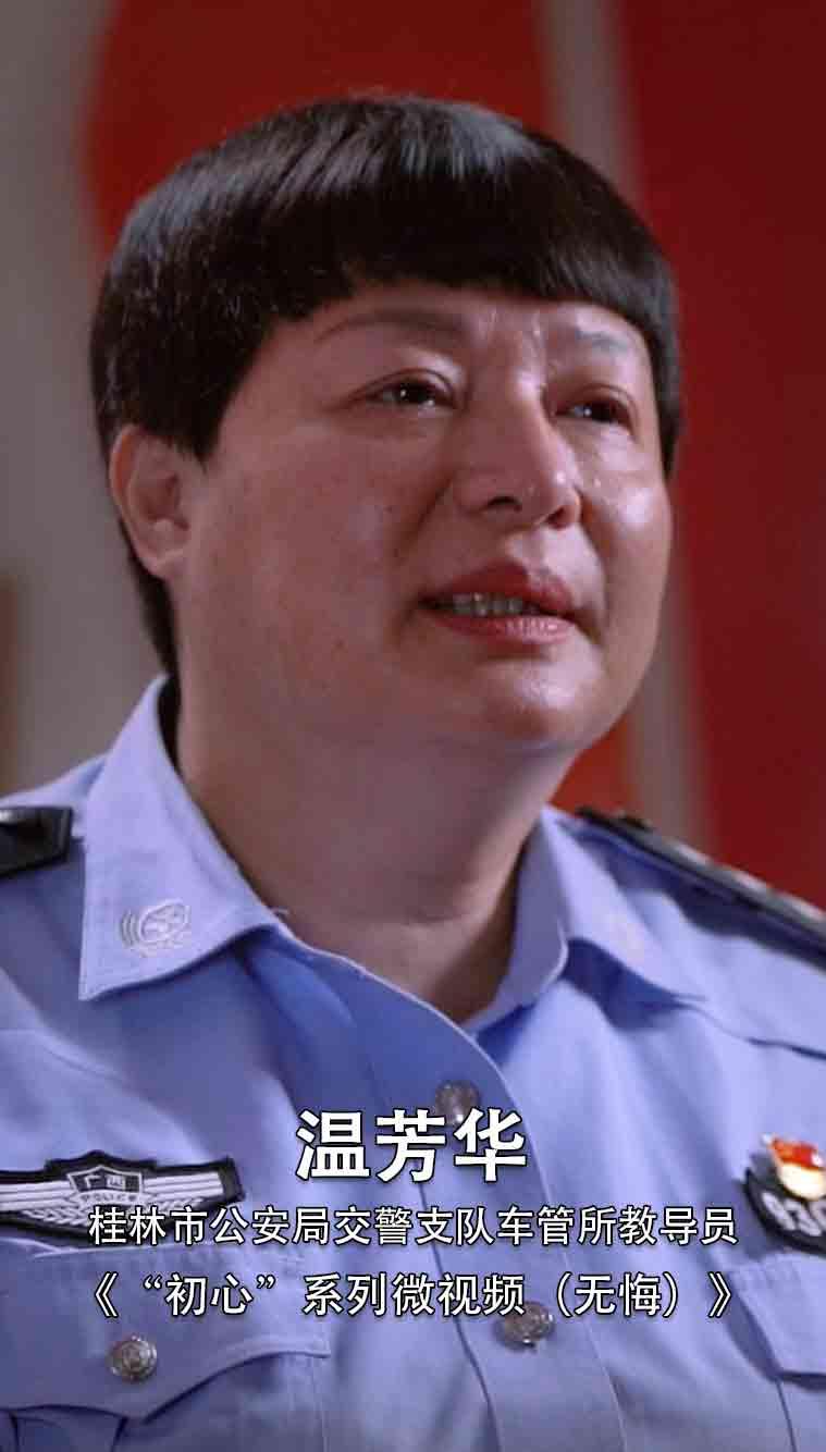 """""""初心""""系列公益微视频——无悔"""