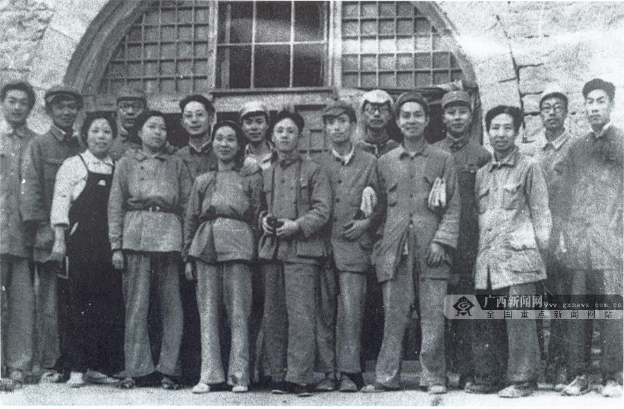 图为桂林八办被迫撤退后,部分返回延安的人员合影。(广西壮族自治区档案馆供图)