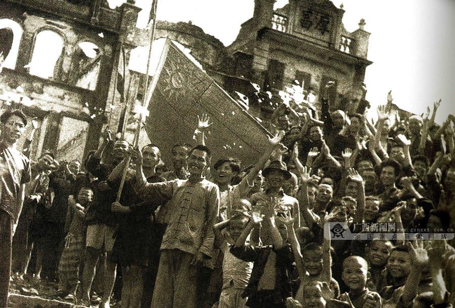 图为广西柳州人民欢庆抗战胜利。(广西壮族自治区档案馆供图)