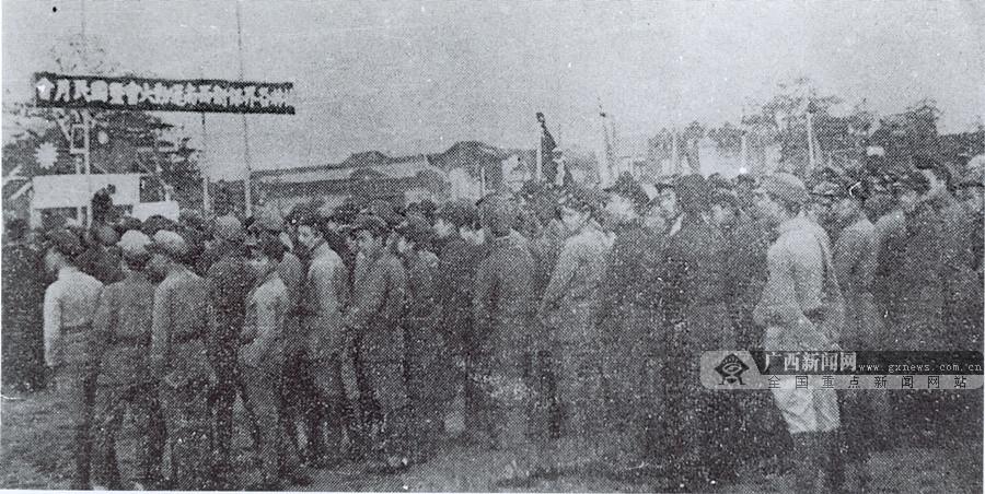 1944年日军第二次入侵广西,桂林文化界举行了声势浩大的保卫大西南宣传运动。图为桂林召开保卫大西南民众大会会场。(广西壮族自治区档案馆供图)