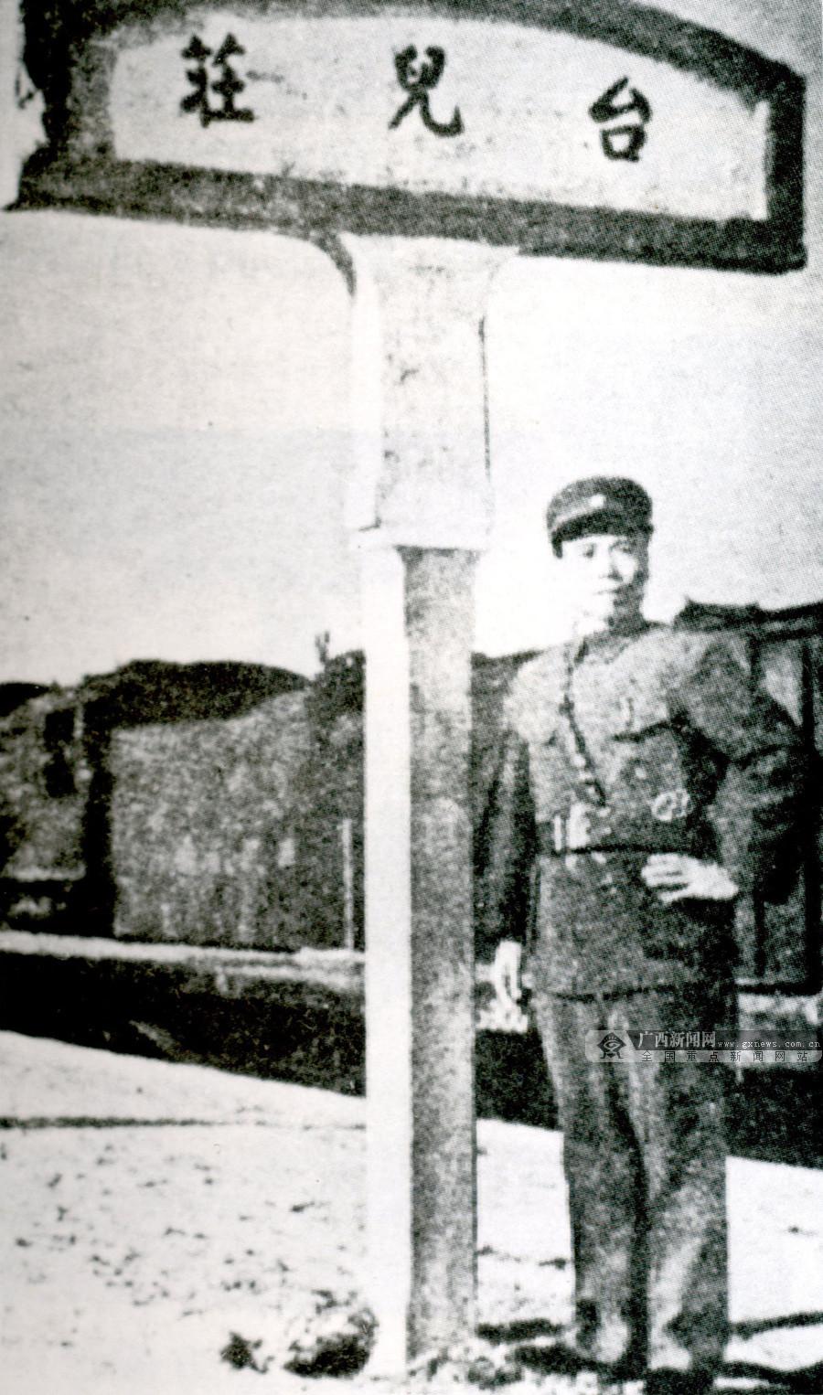 徐州会战中由李宗仁、白崇禧等指挥的台儿庄战役,是抗日战争中正面战场最大的胜利之一。图为1938年台儿庄大捷后,李宗仁在台儿庄火车站。(广西壮族自治区档案馆供图)