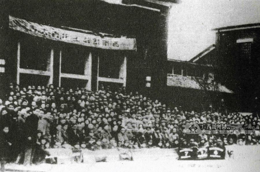 图为西南第一届戏剧展全体登台工作同志联谊会合影。(广西壮族自治区档案馆供图)
