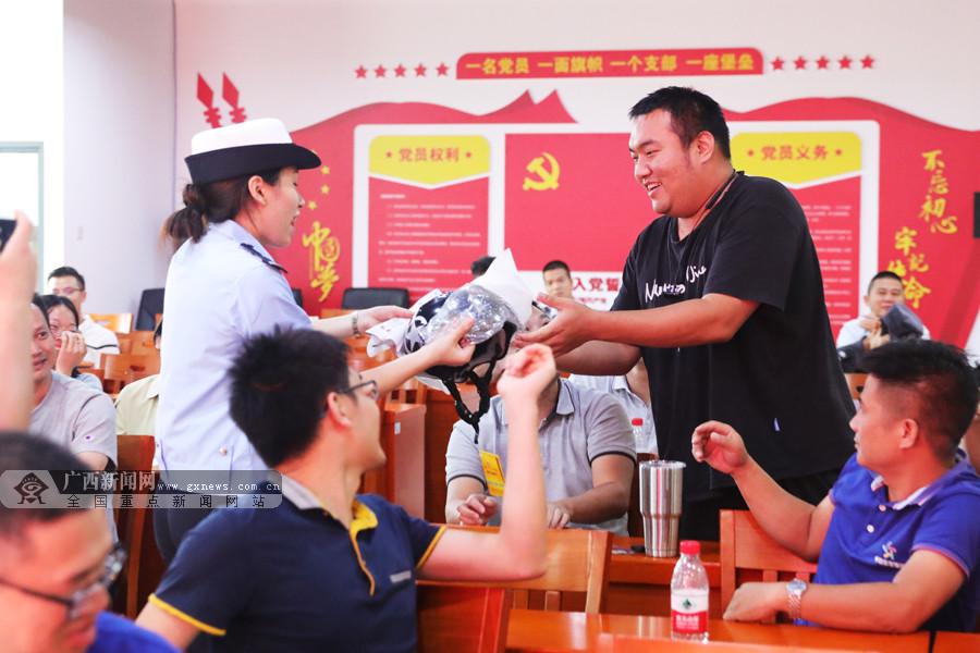 广西体彩中心举办消防及交通安全宣传内部培训