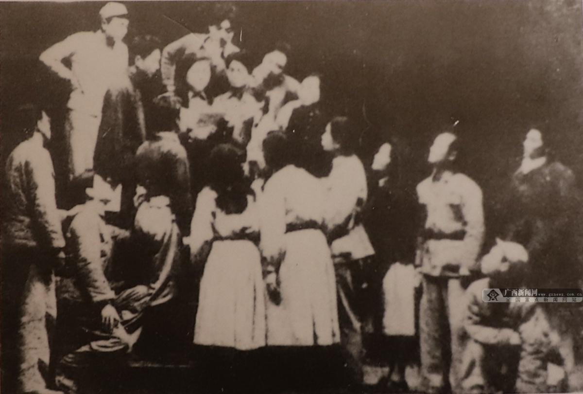 图为活报剧《七年了》。(广西壮族自治区档案馆供图)
