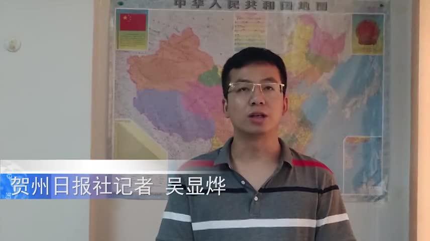 """贺州日报社记者吴显烨 为""""双拥行""""打call"""