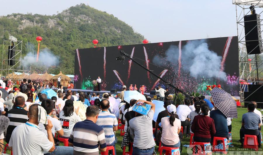 2020年廣西慶祝中國農民豐收節在全州大碧頭啟動