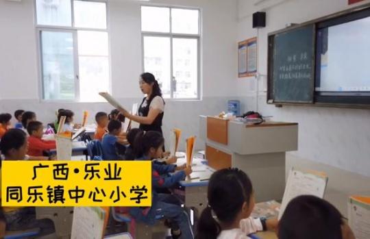 小县办起大教育 穷县办出富教育