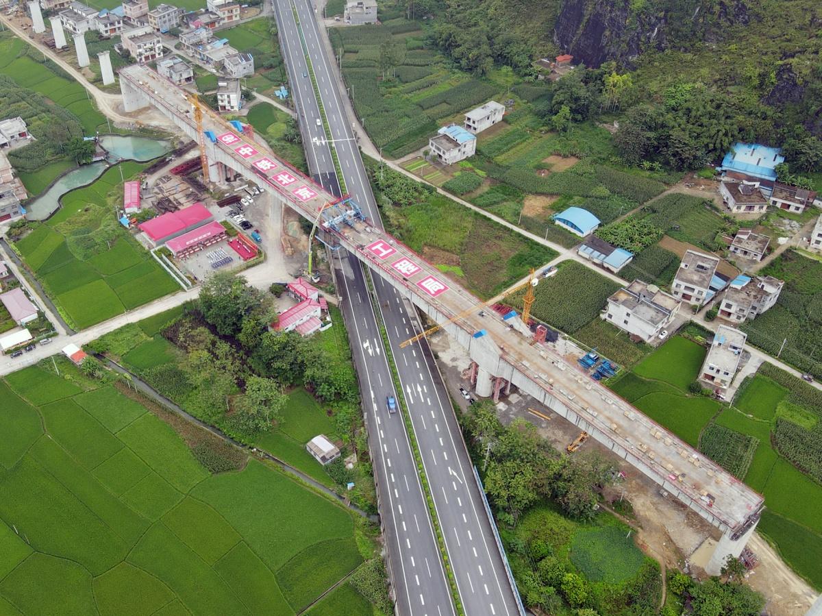 16日焦点图:广西首条时速350公里高铁项目传喜讯