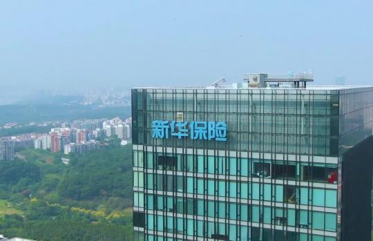 新华保险广西分公司成立十八周年宣传片