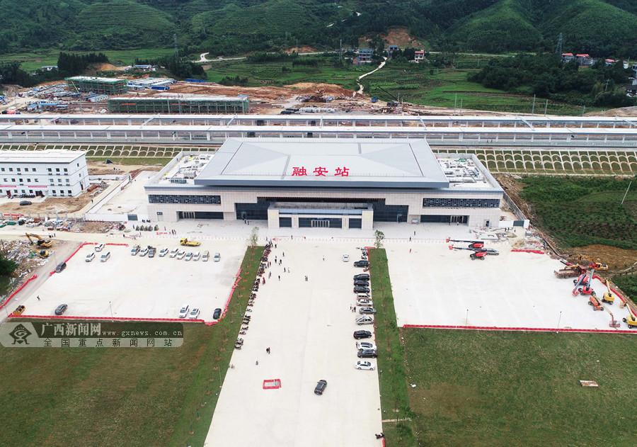 高清组图:新建融安火车站正式开通使用