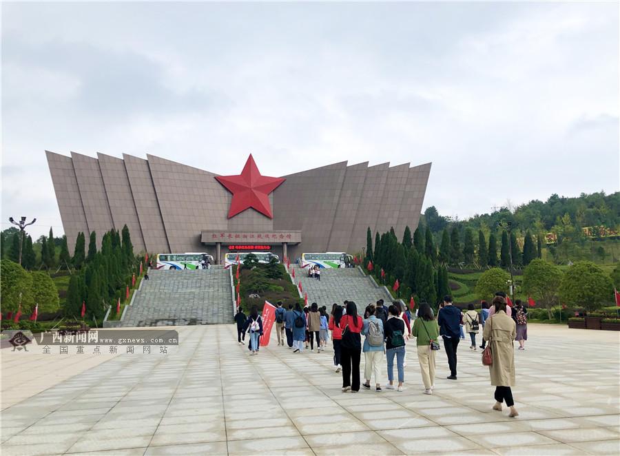 不忘初心 在全州红军长征湘江战役纪念园重温长征史诗