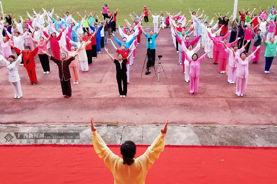 2020年广西健身气功指导员骨干培训班在邕举办