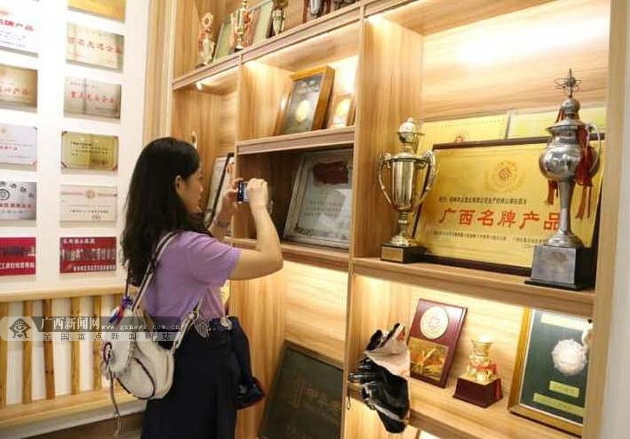 工业与旅游等融合发展 让桂林湘山美酒飘香海内外