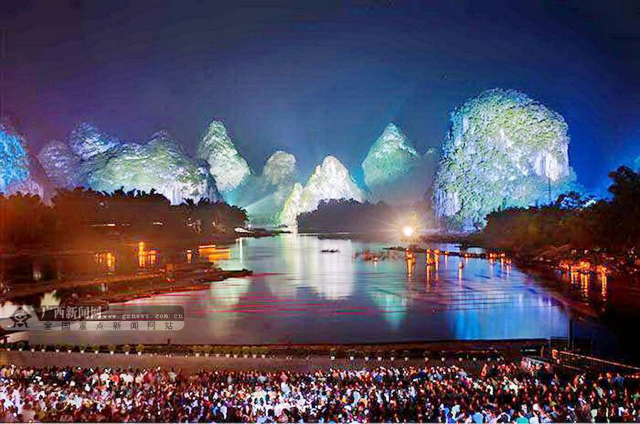 《印象·刘三姐》复演 国庆假期计划每晚演出3至4场