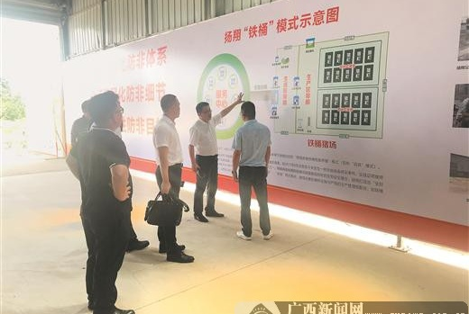中华财险广西分公司:情系民生护航产业 创新产品助力惠农