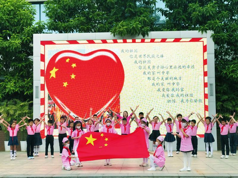 南宁各学校开展主题庆祝活动 激发学生的爱国热情