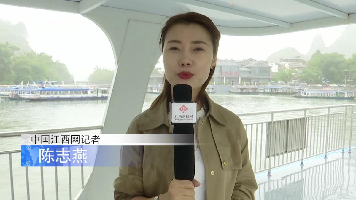 """""""山水桂林,红色热土""""中国江西网记者陈志燕为桂林打call"""