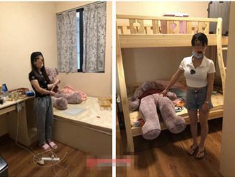 焦点图:直播间搞色情直播 南宁2名25岁女主播被捕