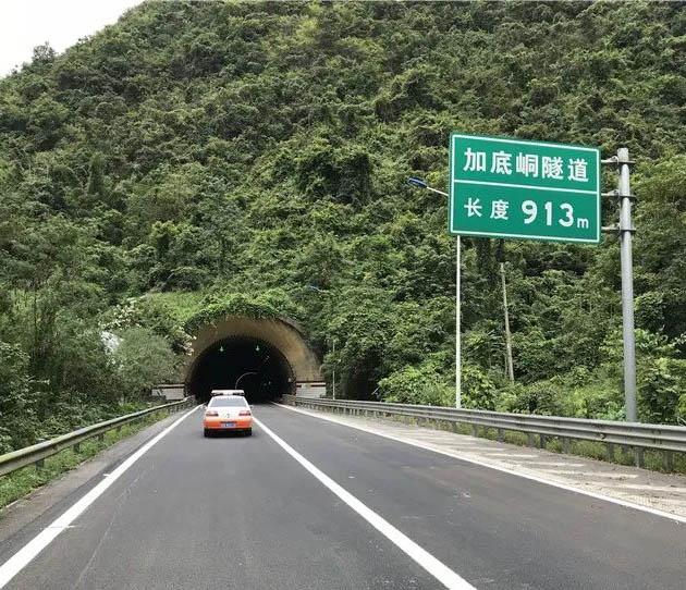 宜河高速这个路段已施工完毕,车辆恢复正常通行