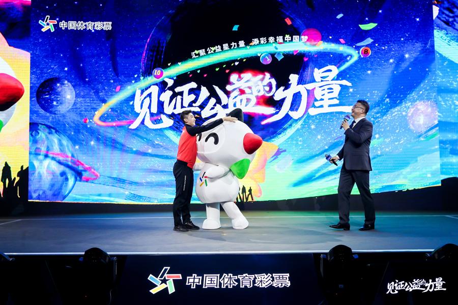 汇聚公益星力量,添彩幸福中国梦(组图)