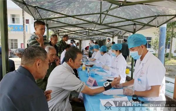 区退役军人医院到浦北县开展优抚对象巡诊志愿服务