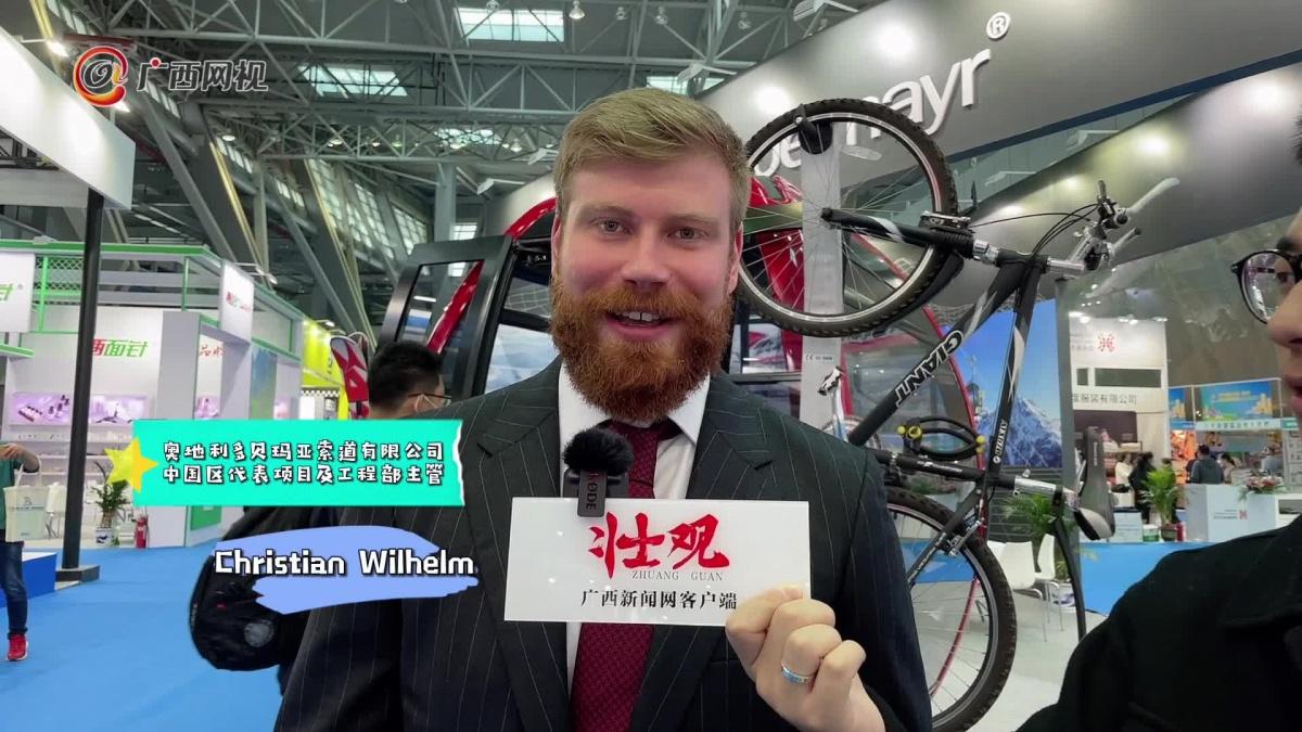 记者带你嗨玩柳州!2020中国(柳州)旅游装备博览会开幕啦!