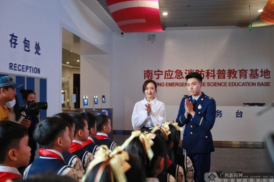 演员王鸥正式出任南宁市消防宣传公益使者