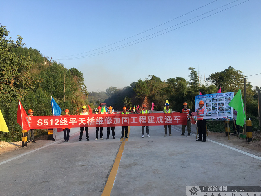南宁市邕宁区:省道512线平天小桥提前建成通车