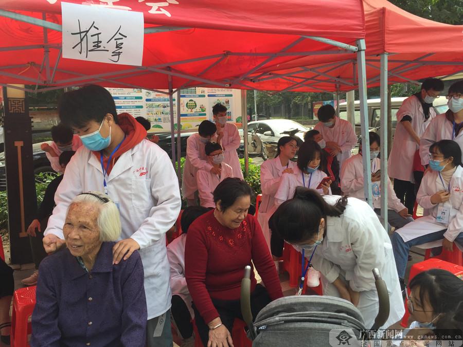 """南宁市邕宁区:龙象社区将""""健康""""送到群众家门口"""