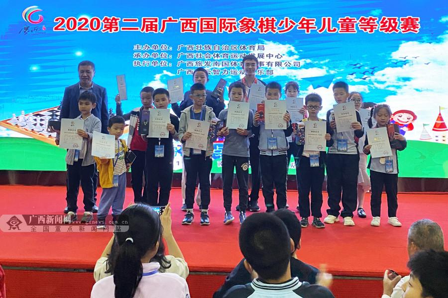 2020第二届广西国际象棋少儿等级赛在南宁举行