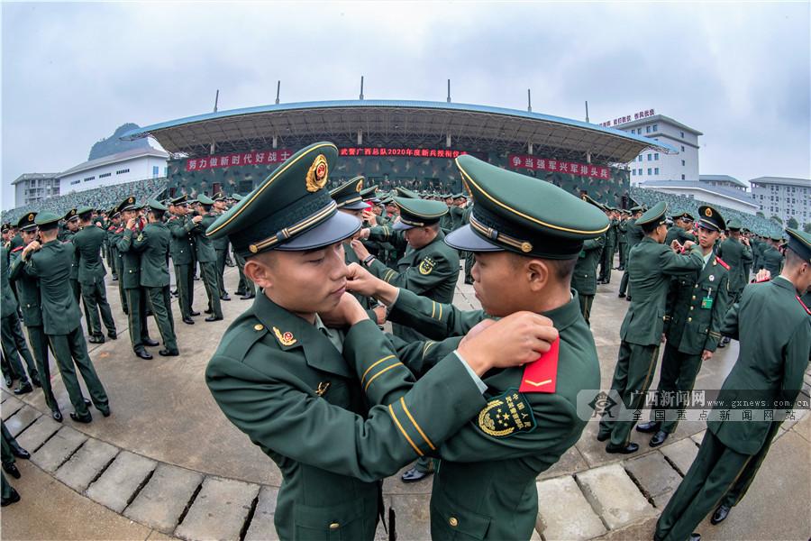 """军旅""""高光时刻"""",两千余名武警新兵授衔"""