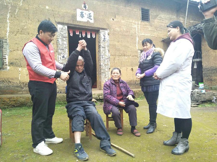 """平南县达康社会工作服务中心残疾人""""阳光家园""""居家托养志愿服务项目"""