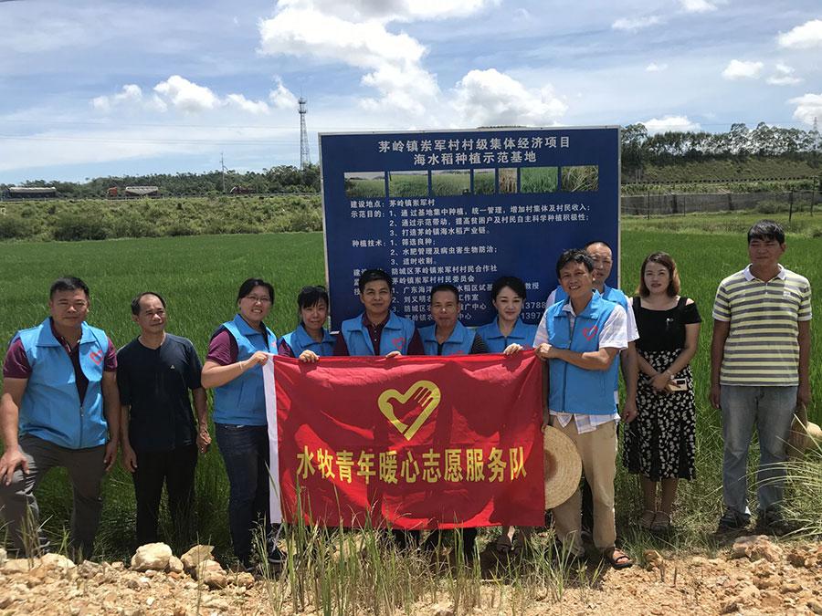 广西水产畜牧学校水牧青年京族村品暖心行动