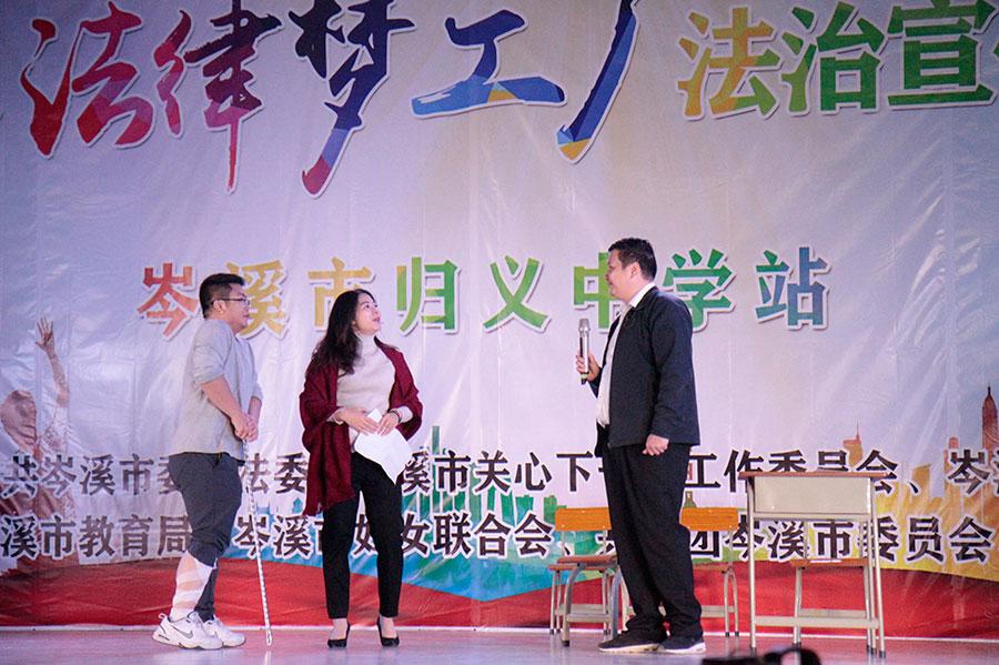 """岑溪市人民法院""""青少年法律梦工厂""""志愿服务项目"""