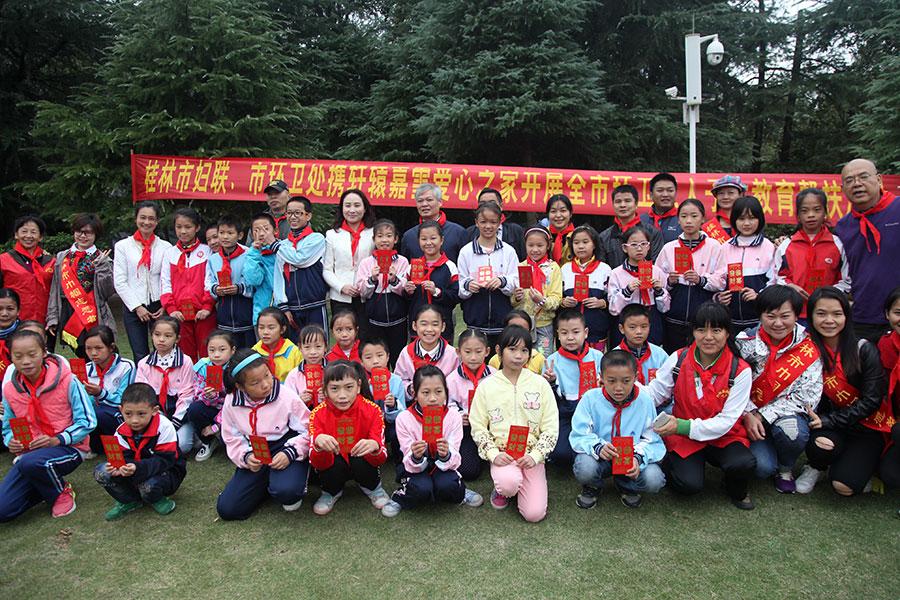 桂林轩辕嘉雪社会工作服务中心轩辕嘉雪——关爱环卫工人子女行动