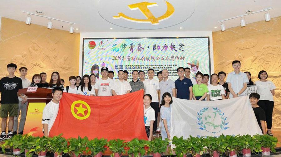 灵川县大学生联合会梦之船—留守儿童公益项目