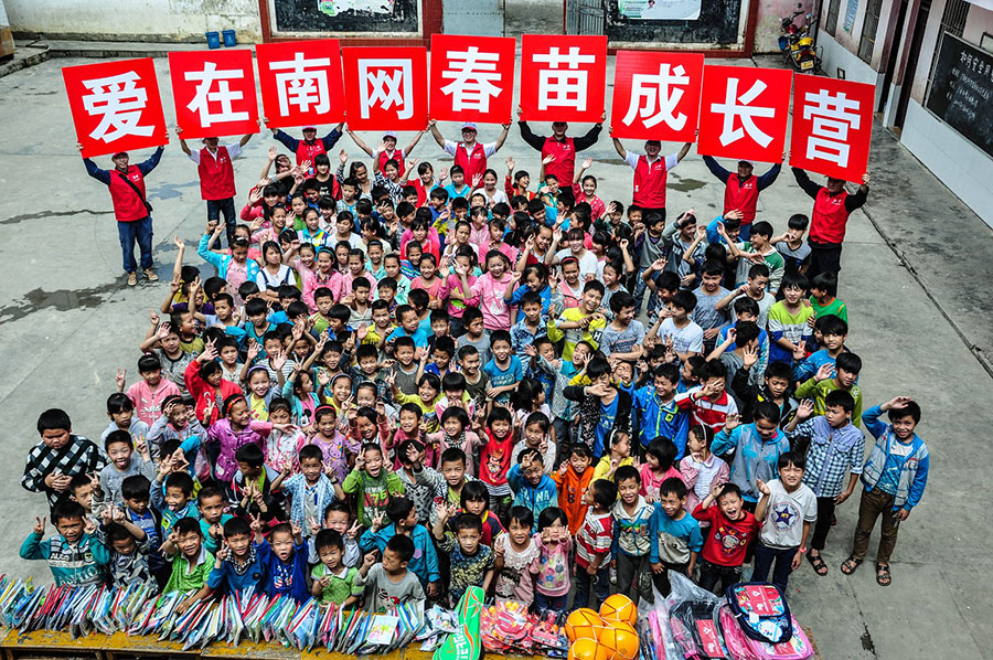 """南方电网广西河池供电局""""爱在南网•春苗成长营""""志愿服务项目"""