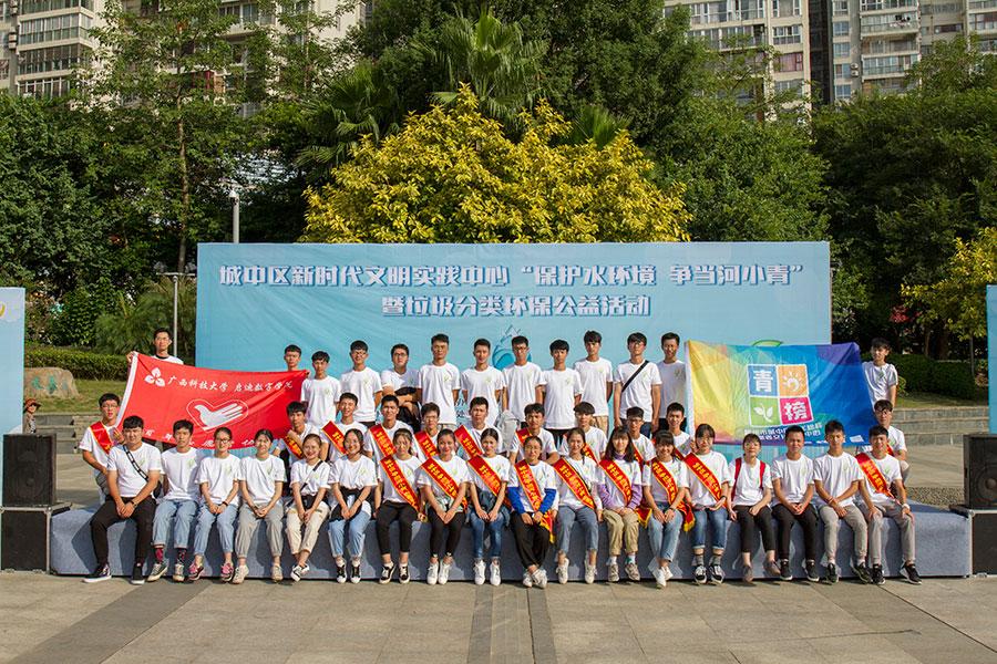 柳州市城中区青年榜样志愿者文化服务中心YoungStation——金沙角志愿服务站