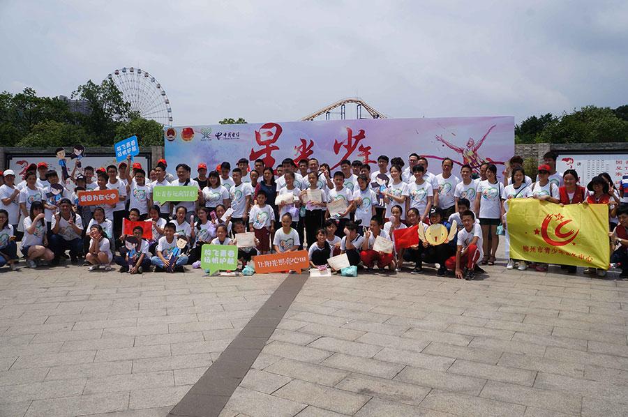 柳州市柳北区人民检察院北检星光——未成年人检察社会支持服务项目