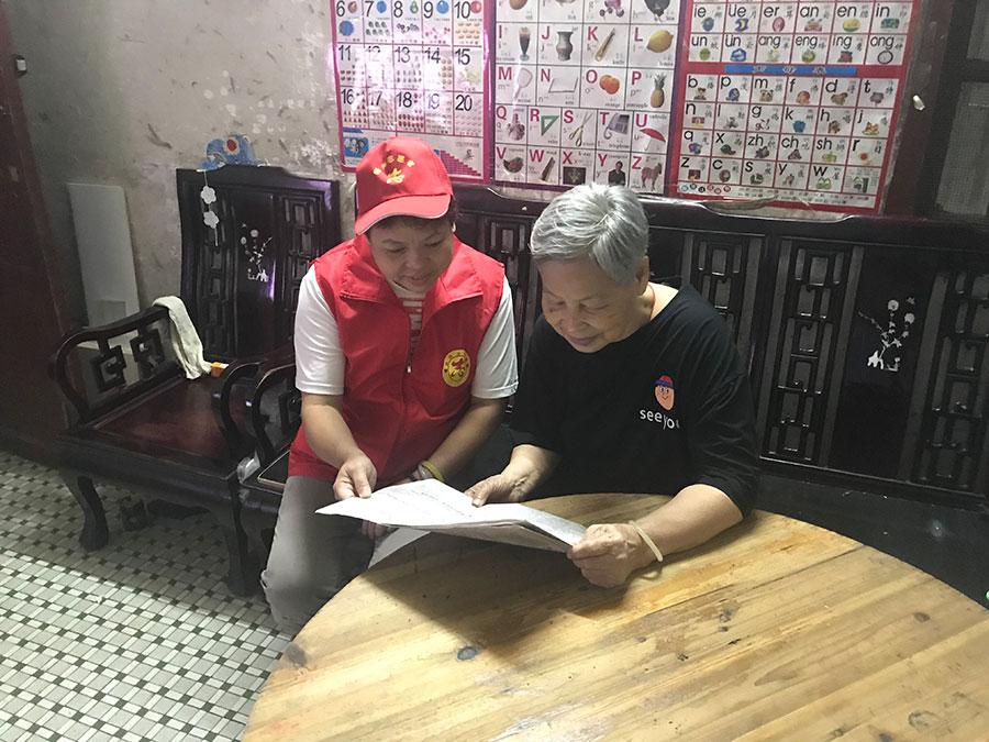 """梧州市万秀区枣冲社区""""左邻右里老友记""""时间银行志愿服务项目"""