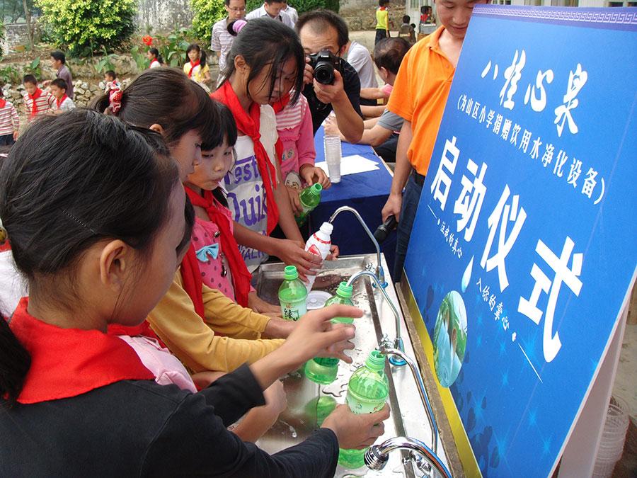 """广西八桂义工协会""""八桂心泉""""乡村学校净水直饮志愿服务项目"""