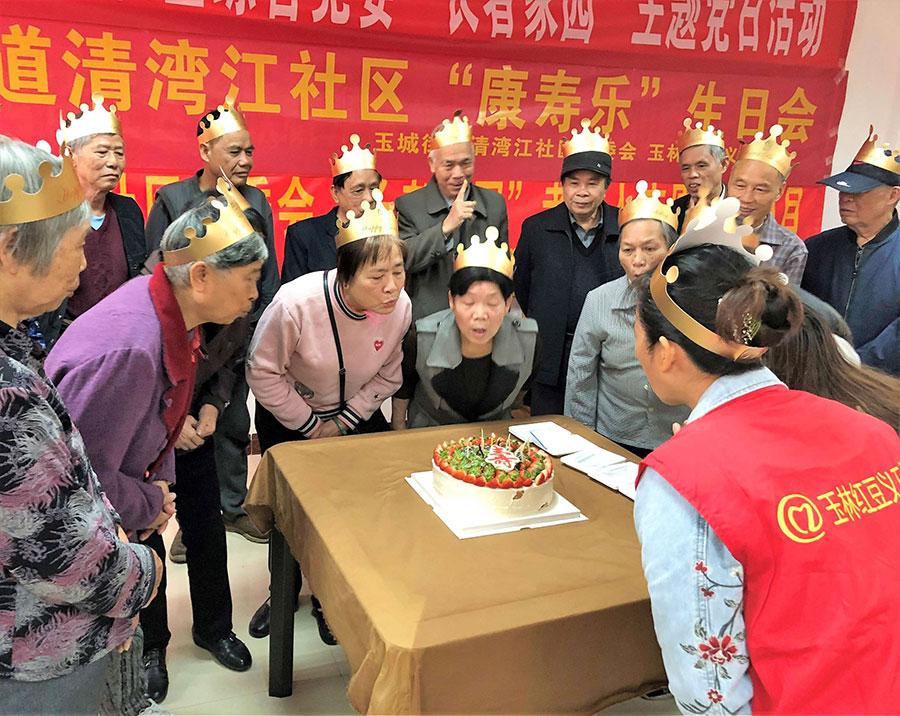 """玉林红豆义工协会清湾江社区""""长者家园""""老年人志愿服务项目"""