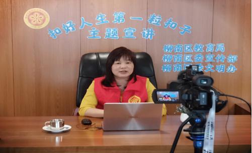 """柳南区新时代文明实践中心柳南区家庭教育志愿""""云服务""""平台"""